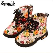 Smgslib Girls Boots Kids Winter Leather Plush Shoes Boys Toddler Waterproof Fashion Floral Flower Print