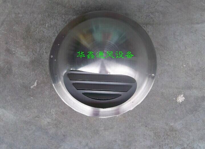 Top Edelstahl außenwand fan abgasrohr abdeckung regen haube  RO91