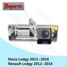 Для Dacia Lodgy/для Renault Lodgy 2012 ~ 2016 Обратный Парковка Камера HD CCD Ночное Видение заднего вида камера NTSC PAL