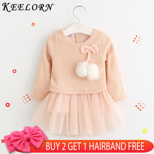 c032942148 Keelorn Baby Girl Dress 2018 New Casual Autumn Baby Clothes Long Sleeve  Plaid Bear Straps Fake Two Piece Dress baby girl clothes