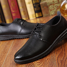 2017 Spring Autumn Hot Sale Business Men Fashion Leather Dress Shoes Breathable Comfortable Work Casual Black Shoes Size 38-44
