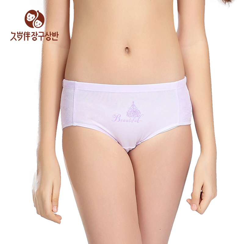 Aliexpresscom  Buy High Quality Girls Underwear Pure -8544