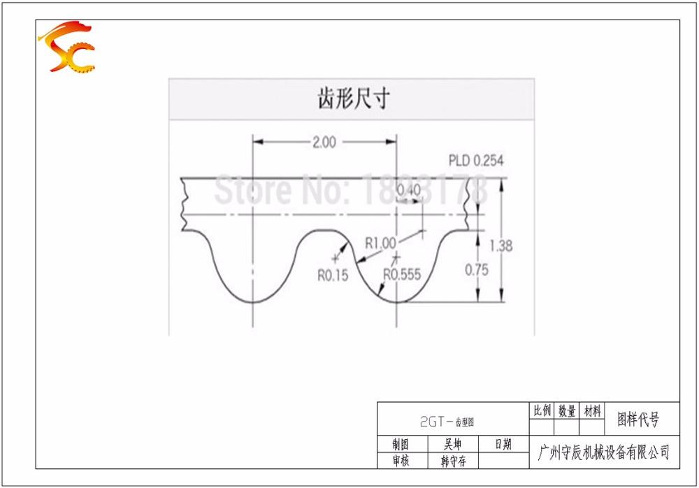 Width: 10mm Ochoos 1pcs GT2 300 Closed Loop Rubber 2GT Timing Belt 300-GT2 Length 300mm Teeth 150 Width 6mm//9mm//10mm//12mm//15mm for 3D Printer