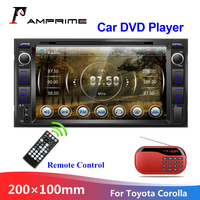 AMPrime 2 din Car Radio 7 Car DVD Player LCD Touch Screen Autoradio Bluetooth DVD/CD/MP3/USB/AUX Car Stereo With Backup Camera