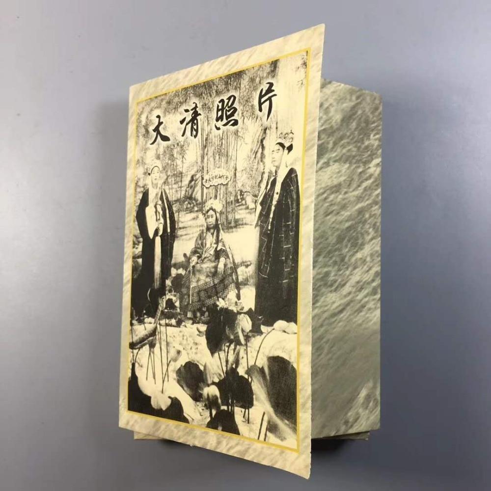 Coleção de imitação Chinesa fotos antigas, Dinastia Qing fotos