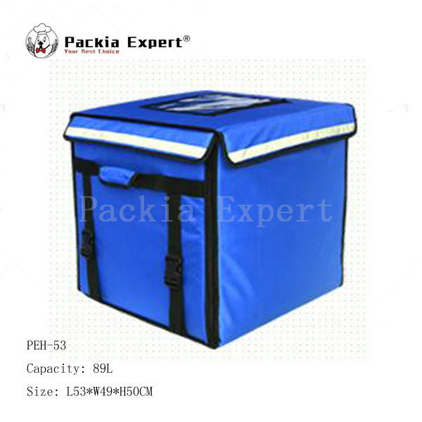 все цены на 89L 46*46*42cm Food delivery bag cake or juice thermal insulation bag pizza delivery bag with support Blue Color Model: PEH-53 онлайн