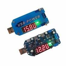 New 15W USB Adjustable Buck-Boost Power Supply Module UP Down Converter DC 5V To 3.3V9V12V24V30V Router DP2