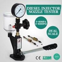 400bar 6000psi 테스터 pressione carburante 4000 ml 헤비 듀티 디젤 인젝터 노즐 테스터