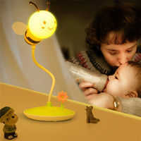 Novelty Cartoon LED Night Lights rechargeable battery USB Modern Bumble Bee Light In Yellow/Pink For Any Boy Or Girl Bedroom