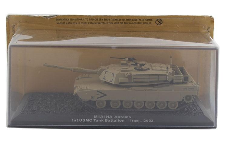 IXO 1/72 Kuwait 1991 T-72M1 Salah al-Din main battle tank model Alloy collection model Holiday gift av72 1 72 the british ah 1 gulf war av7224005 gazelle helicopter alloy collection model holiday gift