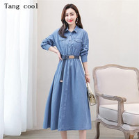 Long Jeans Dress in the spring of 2019 new women's wear Korean version of self cultivation temperament leisure