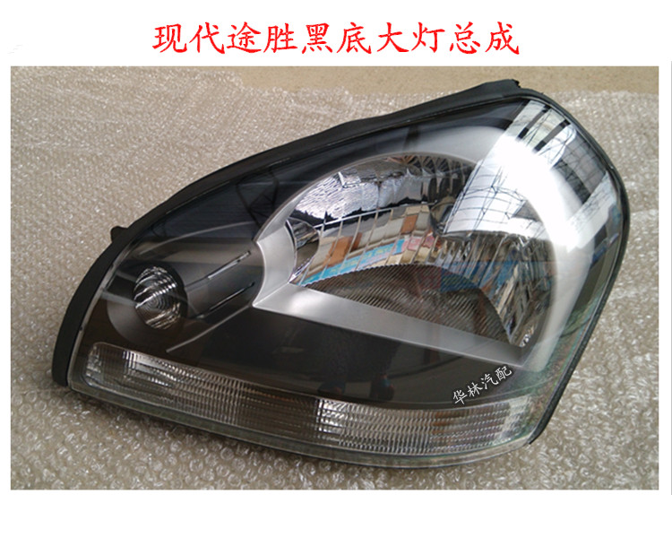 ФОТО for Beijing Hyundai Tucson 06-12 headlights front headlight assembly front lights light headlamp