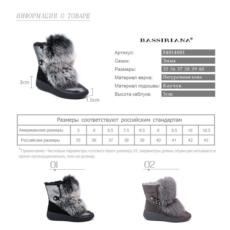 BASSIRIANA 2018 new winter gray and black natural fur warm snow boots women's boots round head 35-40 size