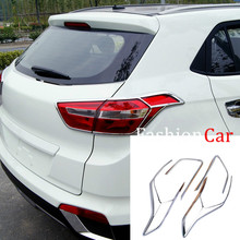 Para Hyundai ix25 Creta 2014 2015 2016 2017 Tail Chrome Rear Light Bisel Guarnición Surround Coche Accesorios