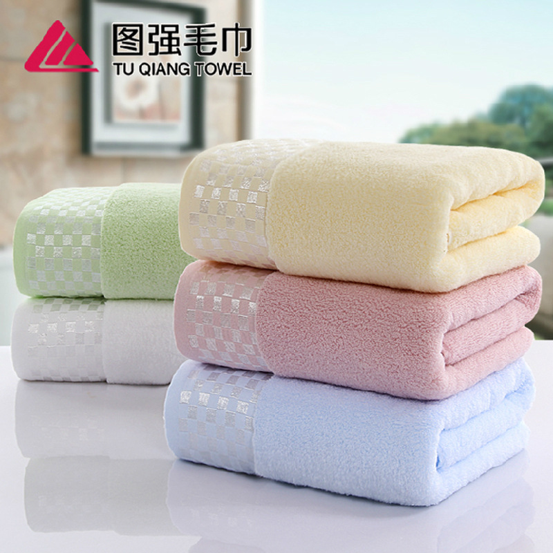 Tuqiang Towel Gaoyang Cotton Towels Factory Direct