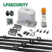 LPSECURITY Ahouse solar system 5m racl sliding gate DC motor opener operator 24VDC 800kg (lamp sensor button keypad optional)