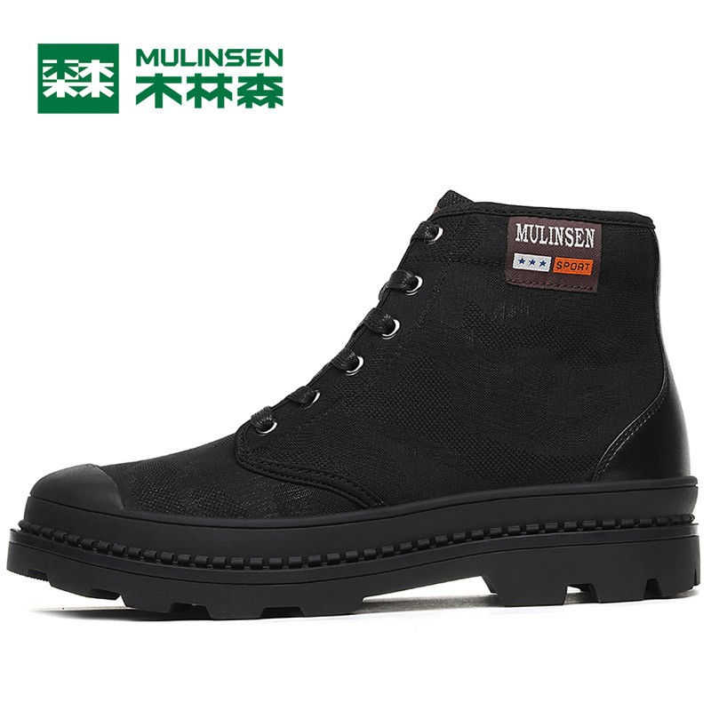 MULINSEN Winter2017 Ankle Boots Hiking Shoes For Men Hunting Trekking Men's Sneakers Breathable Outdoor Athletic Sports Brand peak sport men outdoor bas basketball shoes medium cut breathable comfortable revolve tech sneakers athletic training boots