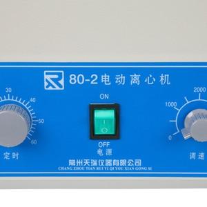Image 5 - Burbuja de separación de centrífuga de laboratorio eléctrica, separación de Plasma médica, función de temporización ajustable, centrífuga de laboratorio 80 2