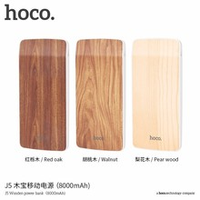 HOCO J5 Wooden Style Ultra Thin Power Bank Portable Dual USB External Backup Battery for iPhone X 6 7 8 PLUS All Phones 8000mAh