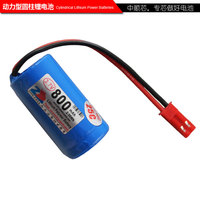 shenzhen technology power 18350 800MAH 3.7v lithium battery cylinder li po ion lipo rechargeable batteries FOR Mini Toys/motor