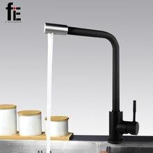 FIE черный Нержавеющая сталь многофункциональный Кухня горячей и холодной воды Кухня кран смесителя