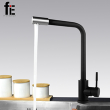 fiE Black Stainless Steel Multifunctional Kitchen Hot Cold Water Kitchen Faucet Mixer Tap