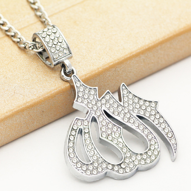 Big muslim pendant white gold filled allah pendant necklace for big muslim pendant white gold filled allah pendant necklace for women men aloadofball Gallery