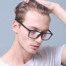 d31ecd72b40 MINCL  TR90 Clear Lens Optical Glasses Frame Women 2018 Eyeglasses Frames  Men Square Spectacle Eye Glasses Frames for Womens NX