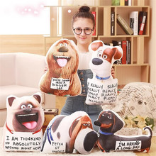Hot sale Secret Life of Pets animal  stereo pillow  with the money big secret movie Plush pet toys kidz children birthday gifts