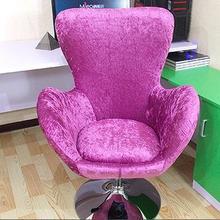 Удобный модный розовый компьютерный стул. Домашнее игровое кресло. Live стул