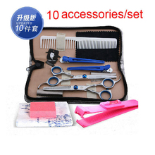 10 In 1 Set Janpan 440C Hairdressing Scissor Kit Profissional Barber Tijeras  Peluquero Tesoura De Cabeleireiro Cutting Scissors