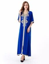 Hanım Maxi Uzun kollu uzun Elbise fas Kaftan Kaftan Jilbab Islam abaya Müslüman Türk Arap arap Bornozlar elbise HM-1449
