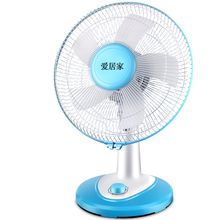 Electric fan table Home student dormitory silent shaking head office floor Desktop EU AU plug  FAN-14