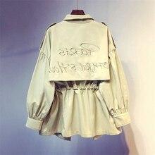 Korean Embroidery Ladies Trench Coat 2020 Spring Autumn Fashion New White Womens