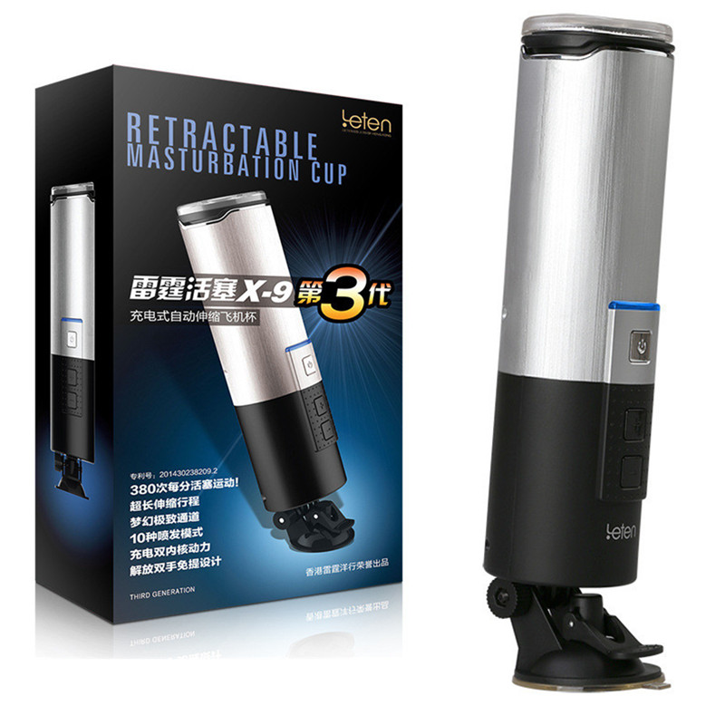 ФОТО Leten X-9 Male Masturbation Cup Elctric 10 vibratons Thrusting Realistic Vagina Pussy Masturbators Sex Toys for Men B1-1-26