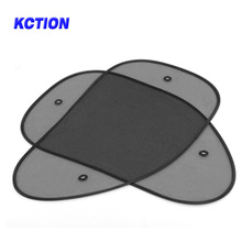 Kction sunshade in side window sunshades block blinds for cars suction cup mesh sunshade auto protector solar coche sun visor