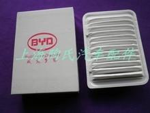 for BYD speed sharp air filter maintenance filter air filter cleaner original
