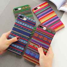 Bohemian Colorful Cloth Case
