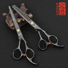2018 profesional Japón Kasho 6,0 pulgadas pelo tijeras de peluquería tijeras de corte tijeras herramientas de peluquería tijeras