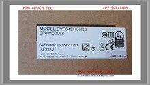 Новый оригинальный ПЛК DVP64EH00R3 DVP64EH00T3 DVP80EH00R3 DVP80EH00T3 DVP64EH00R2 в коробке