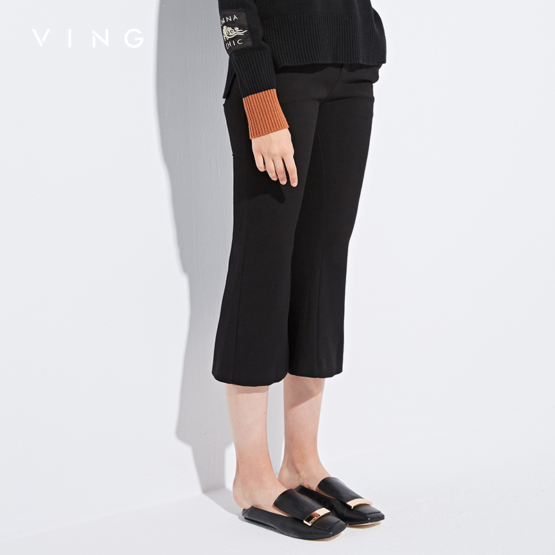 78baf71a0db9 VING Flare Pants Women 2018 Summer Casual Loose Trousers Solid Color Black  Pants All Match Slim Calf-Length Pants