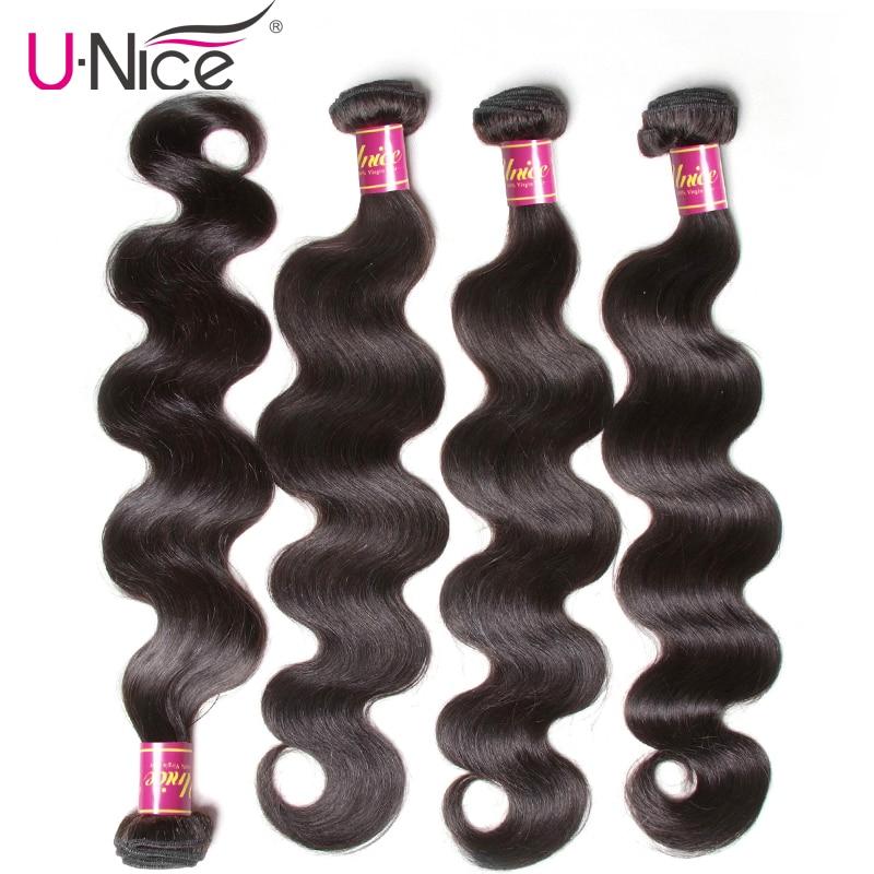 UNICE Hair Bundles Malaysian Body Wave 4 Bundles 100 Remy Hair Weaving Natural Color Human Hair