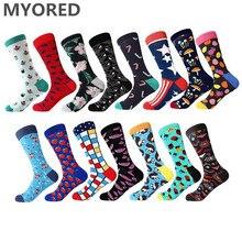 MYORED 1 pair men socks color combed cotton men's socks casu
