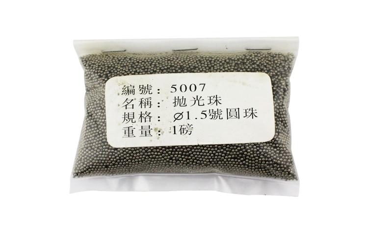 Free Shipping 1.5mm Stainless Steel Polishing Balls, Gold Polished Beads, 1pound/bag Buffing Bead,Jewelry Polishing Beads