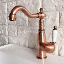 Поворотный носик водопроводной воды Античная Красный Медь Одной ручкой на одно отверстие Кухня раковина и Ванная комната кран бассейна смесителя anf409