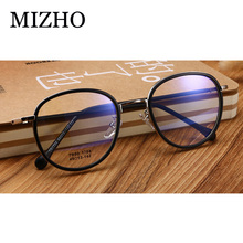 MIZHO Anti Blue Rays Computer Glasses Women Light Gaming Men Protection Myopia Spectacles Prescription Optical tr90