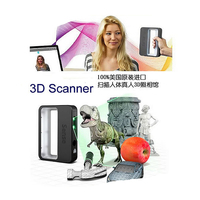 Free Shipping Portable 3d Scanner SENSE Easy Operating Hand Held Scanner 3d Scanning Tool
