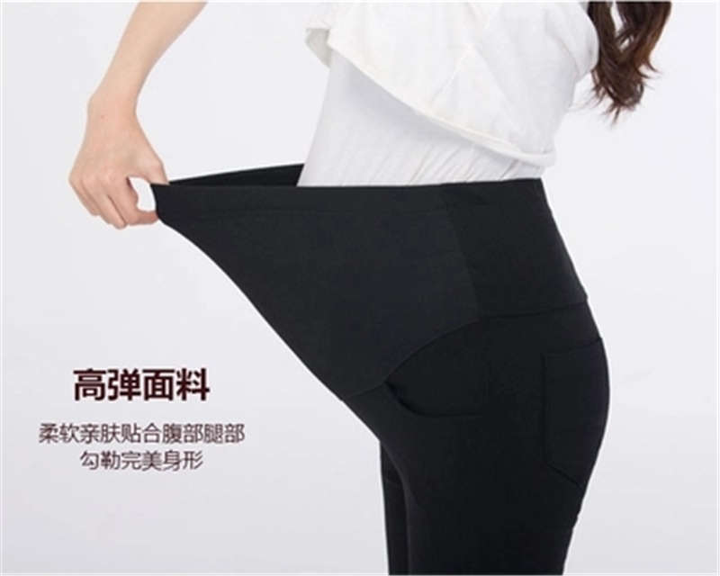 Leggings Pants Trousers New-Wear Pregnant-Women Spring Thin Section Tide