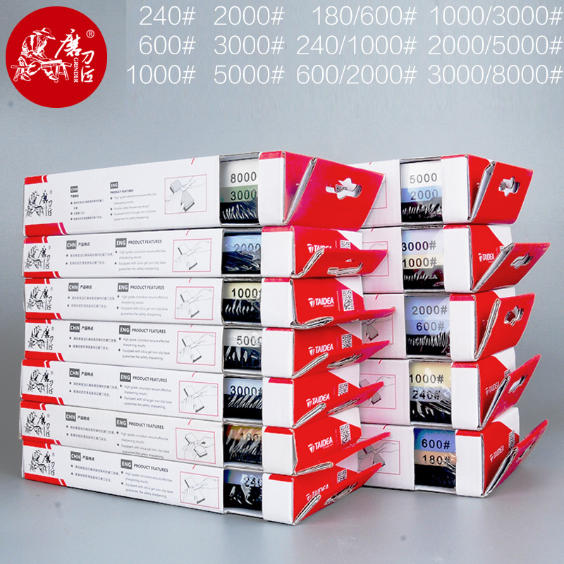 TAIDEA csiszológép 240 1000 3000 8000 szemcsés durva finom - Konyha, étkező és bár