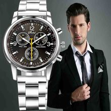 Men's Fashion Watch Hot Brand Casual Luxury Full Steel Quartz WristWatch Stainless Steel Clock Masculino Analog Stylish Relojes